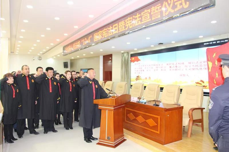 """叶城县法院开展12·4""""国家宪法日""""系列宣传活..."""