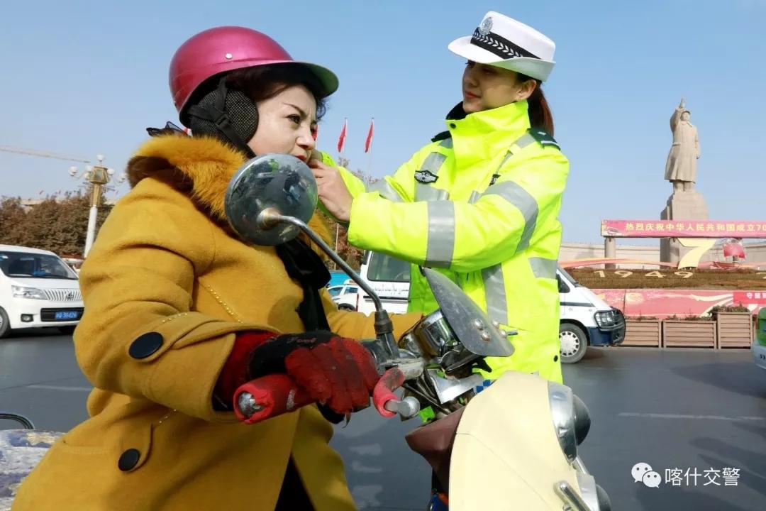 即日起 喀什交警开展道路交通安全集中整治